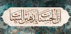 אודות תרגום לערבית